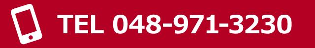 0489713230